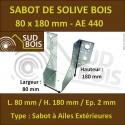 Sabot de Solive / Charpente à ailes extérieures 80x180 x 2 mm AE 440